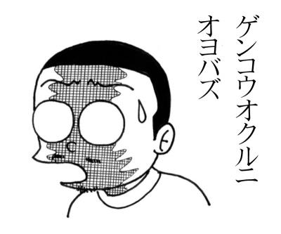zakki031.jpg