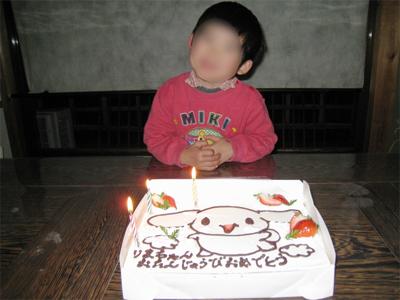 バースデーケーキ100100221a