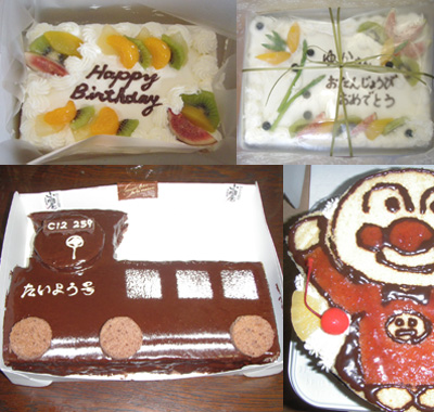 オリジナルオーダーケーキ091029