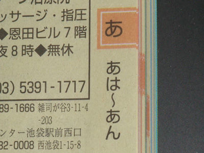 95c72a5e.jpg