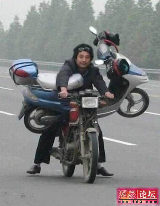motorcycle_overload.jpg