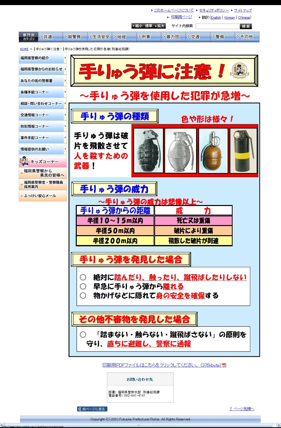 news2ch136482.jpg