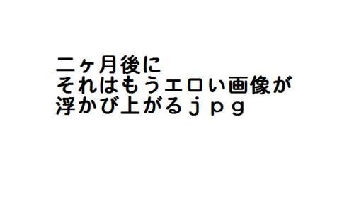 tumblr_ley443LV271qze5ozo1_500.jpg
