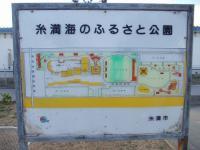 s-DSCN0281.jpg