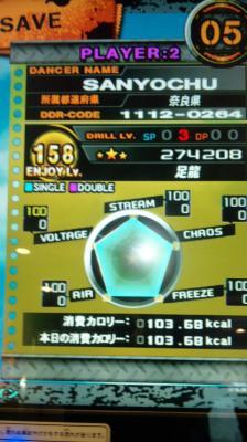 20091221001612