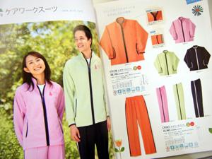 2011kiraku2.jpg
