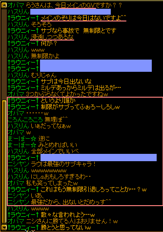 110219chat