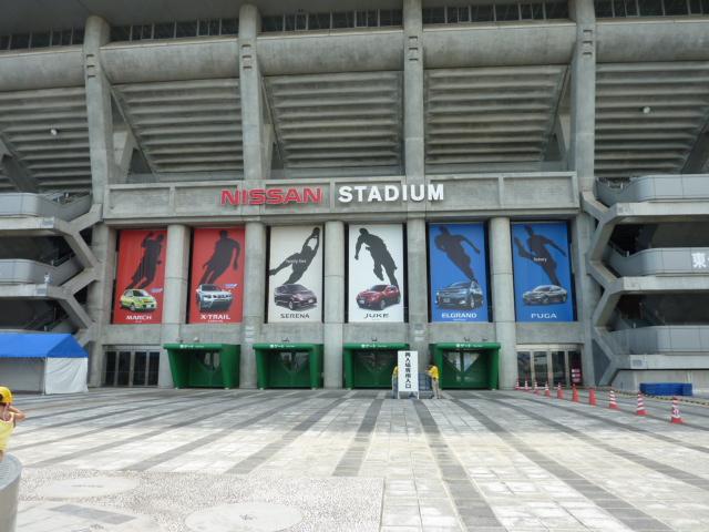 stadium082901