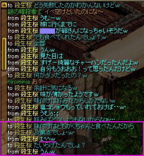 0901chat