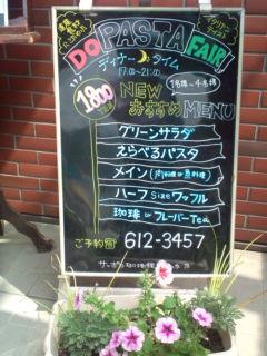 yamanote2.jpg