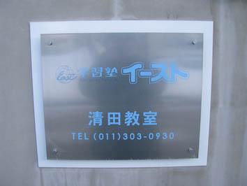 20101141.jpg