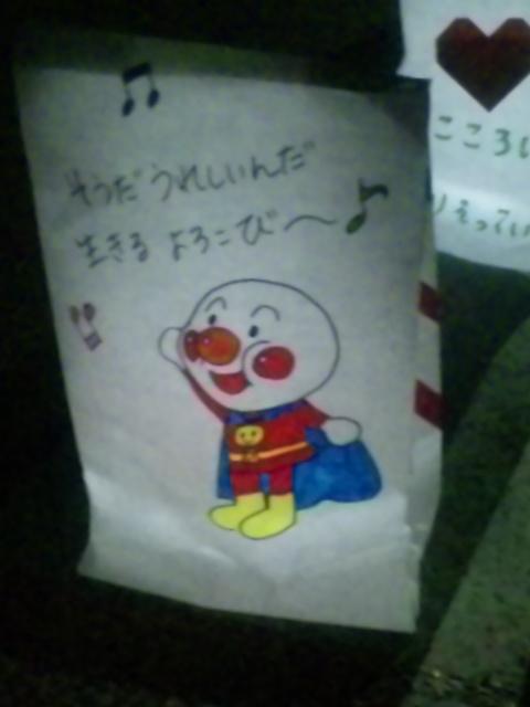 2011.9.10 RFL新横浜2