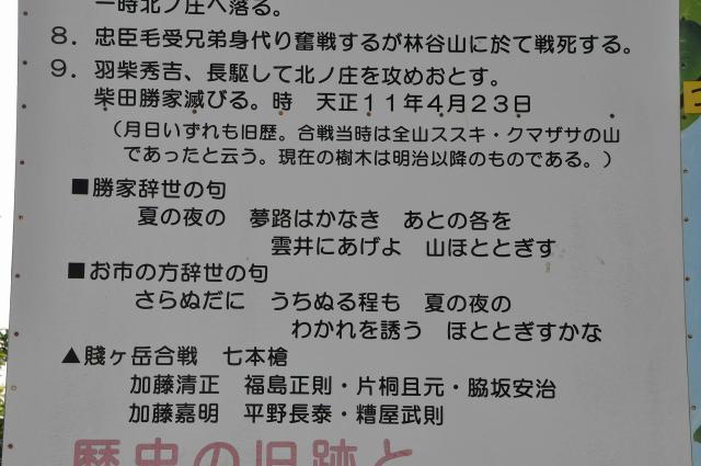 DSC_0143_201308292044042f6.jpg