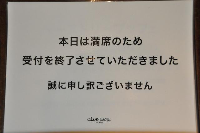 DSC_0195_20130818213518874.jpg
