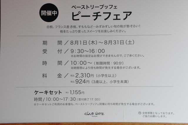 DSC_0451_20130809203104a05.jpg