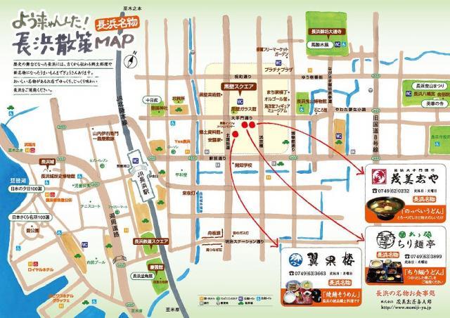 map_201308271934085fd.jpg