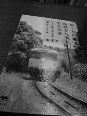 P1470556.jpg
