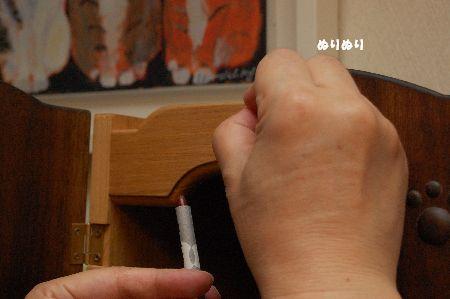 20091114sasuke3.jpg