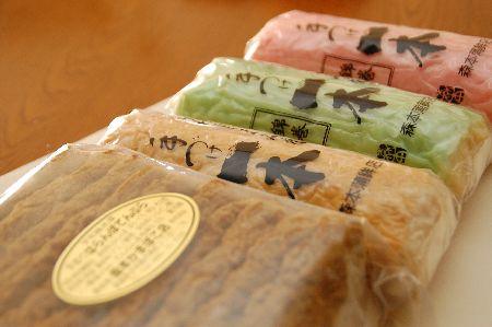 20101219yoshimisan.jpg