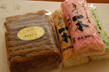 20101219yoshimisann.jpg