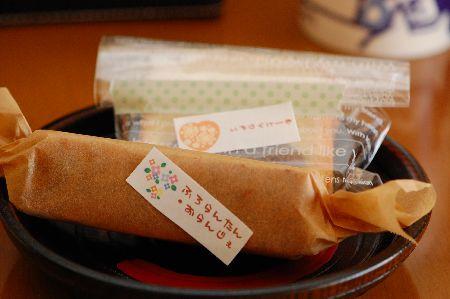20110119okashi3.jpg