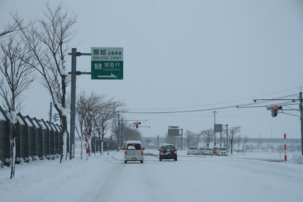 21 12月20日福島 038