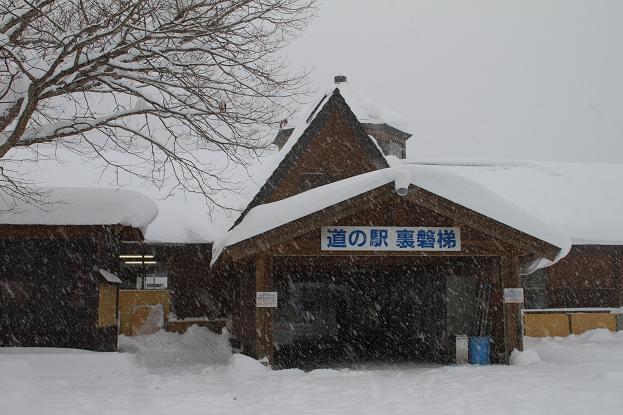 21 12月20日福島 083