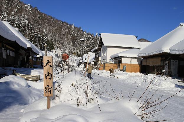 21 12月20日福島 243