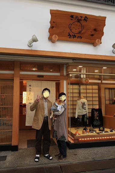 22 石川県小松市 190