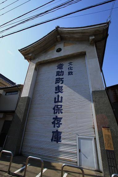 22 石川県小松市 128