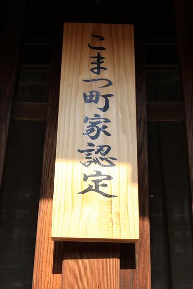 22 石川県小松市 175