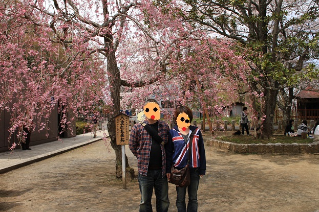 23 4月10日成田山 016