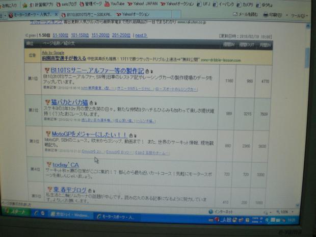 CIMG3012_convert_20100219194214.jpg