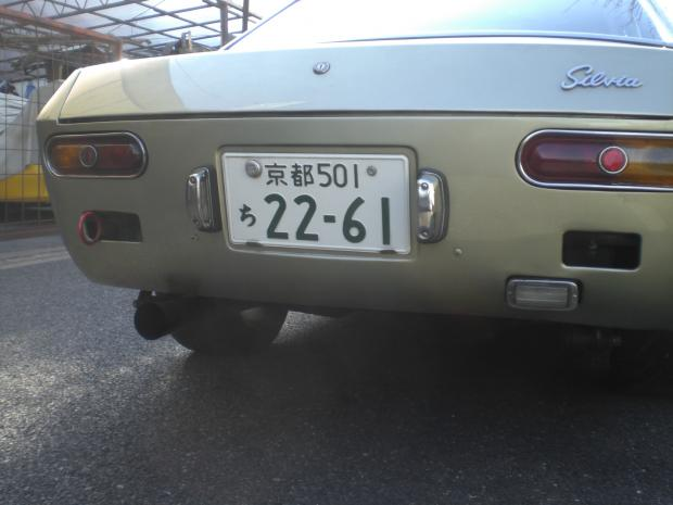 CIMG3023_convert_20100315122745.jpg