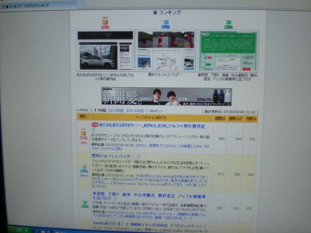 CIMG4155_convert_20100504212816.jpg