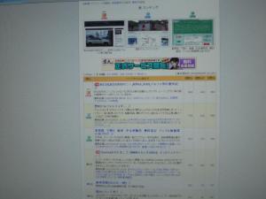 CIMG4181_convert_20100505221210.jpg