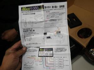 IMGP2748_convert_20101116070547.jpg