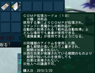 20100320_2014_12.jpg