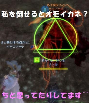 20100322_1352_47.jpg