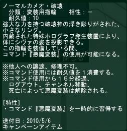 20100509_1929_24.jpg