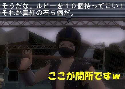 20100716_1937_40.jpg
