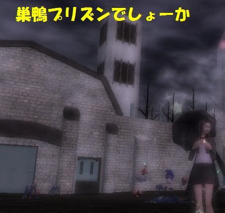 20100716_2005_25.jpg