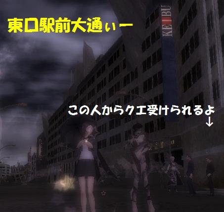 20100716_2011_16.jpg