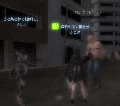 20100716_2028_27.jpg