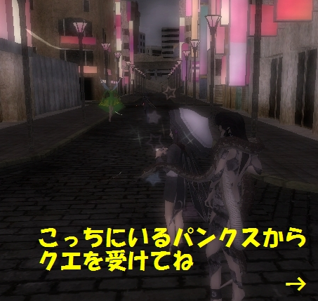 20100716_2049_06.jpg
