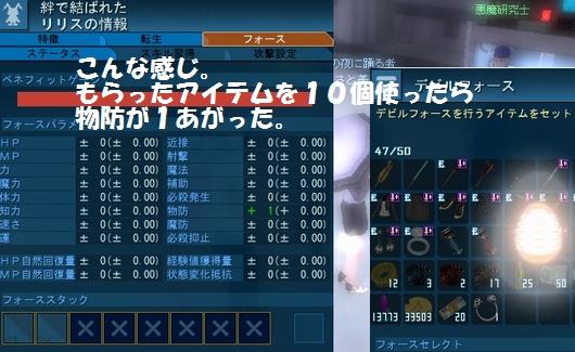 20100717_1514_38.jpg