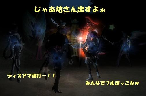 20100815_2254_13.jpg