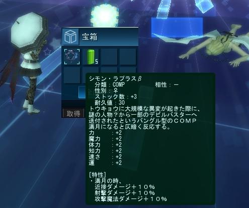 20100908_1917_57.jpg