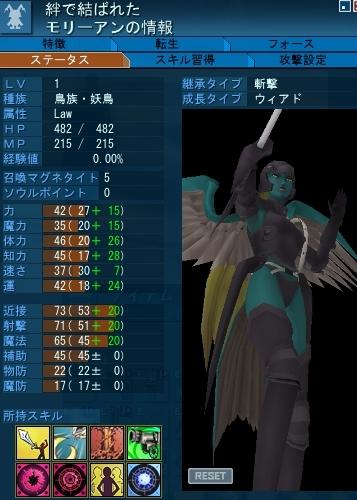 20100919_0644_50.jpg
