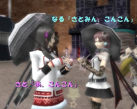 20101003_0927_48.jpg